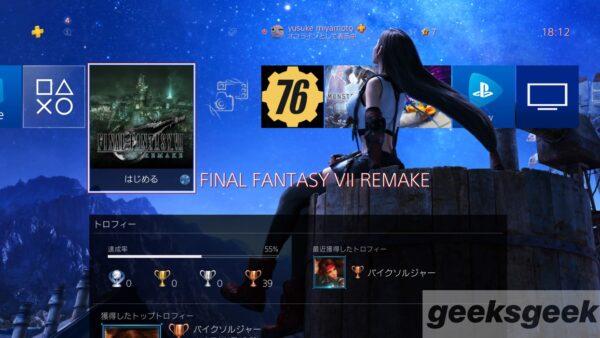 PS4 ティファテーマ 無料