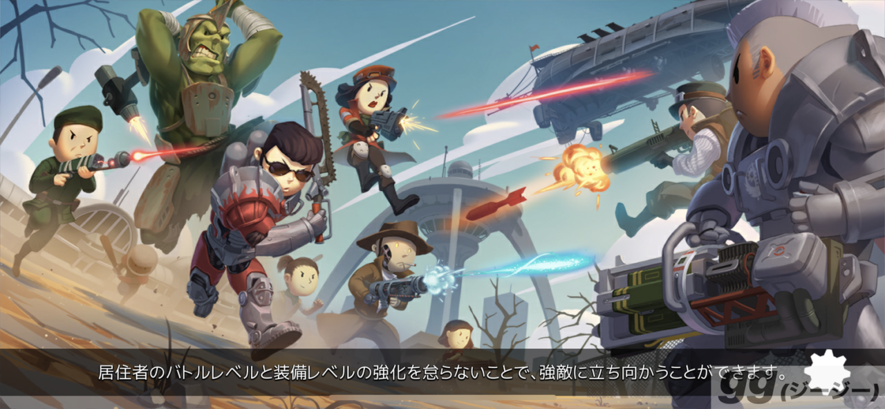 Fallout Online Shelter 攻略
