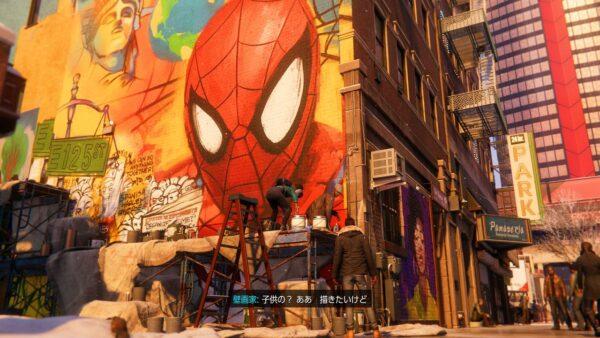 Marvel's Spider-Man Milesd Morales