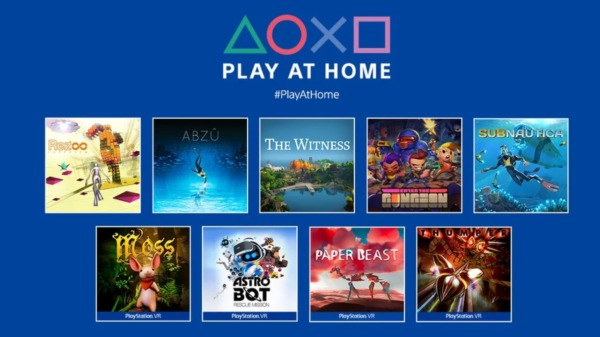Play At Home 2021年3月 無料配布