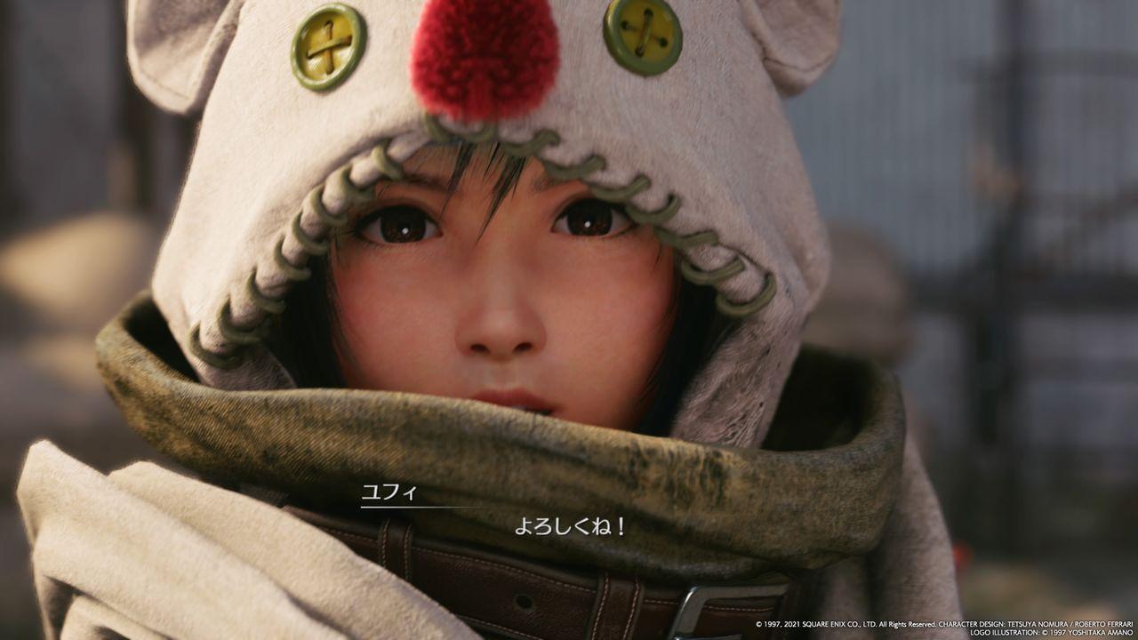 ff7r リメイク ユフィ