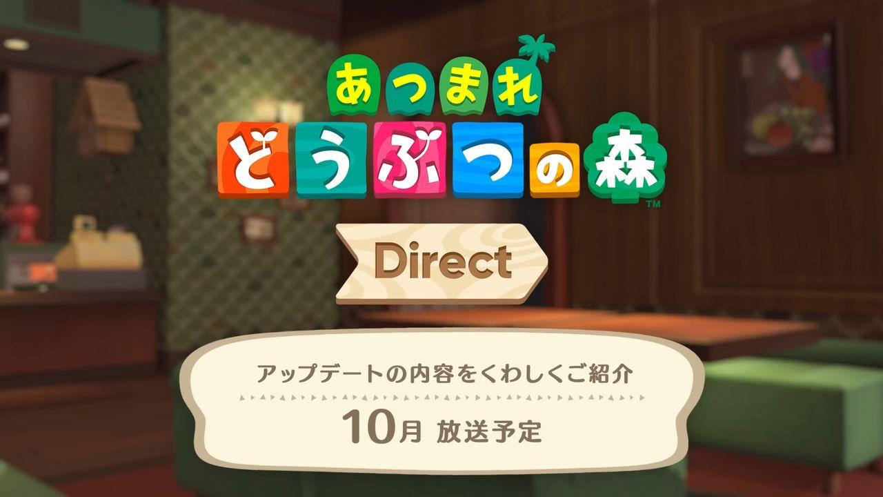 Nintendo Direct 2021.9.24